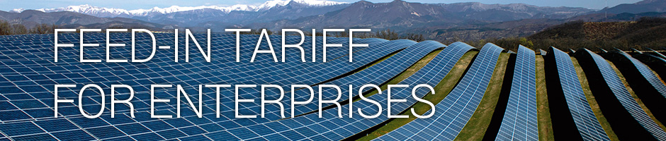 Feed-in tariff for enterprises