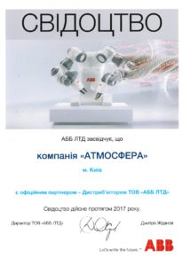 ABB Certificate of Authorised Distributor