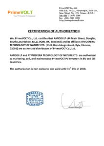 Certification of authorized distributors of PrimeVOLT Co., Ltd.