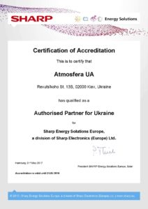 Certification of authorised Partner of SHARP