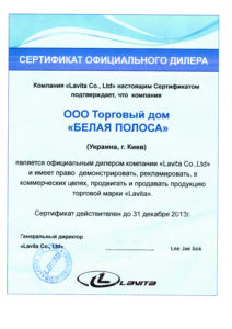 Lavita Co., Ltd Dealership Certificate