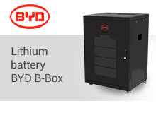 New: Lithium battery BYD B-Box