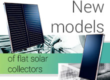 New models of flat solar collectors