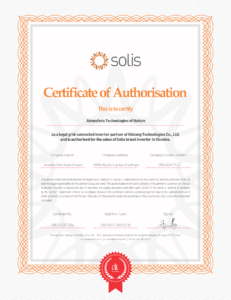 Solis Certificate of Authorised Distributor